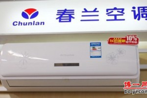 购买空调,如何购买空调?什么样的空调比较好?